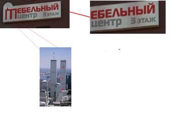 http://sa.uploads.ru/t/28X0m.jpg