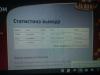http://sa.uploads.ru/t/2RNiL.png