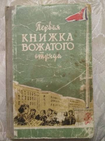 http://sa.uploads.ru/t/2Vvy7.jpg