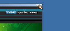 http://sa.uploads.ru/t/2YeHD.png