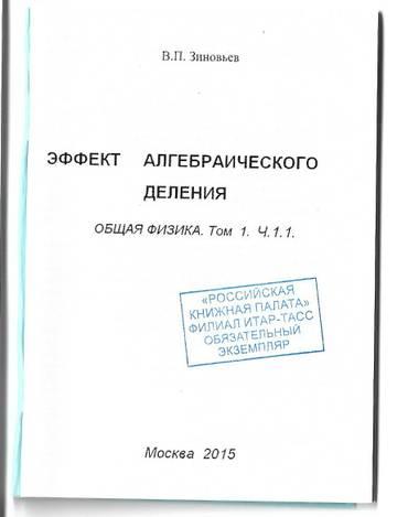 http://sa.uploads.ru/t/2bZGf.jpg