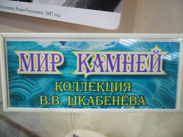 http://sa.uploads.ru/t/2cSp9.jpg