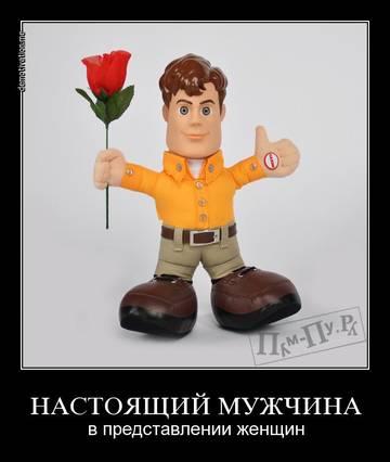 http://sa.uploads.ru/t/2iyCe.jpg