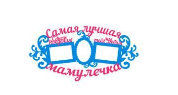 http://sa.uploads.ru/t/2izc1.jpg