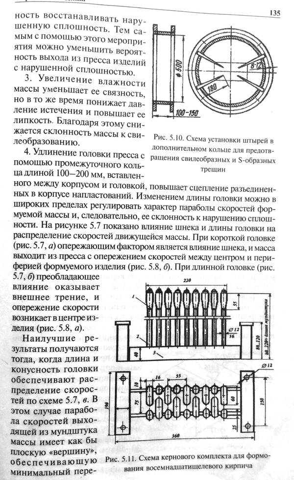 http://sa.uploads.ru/t/2jnQe.jpg