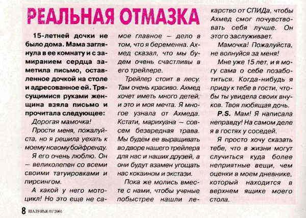 http://sa.uploads.ru/t/2lYnh.jpg
