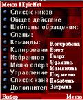 http://sa.uploads.ru/t/2rMWR.png