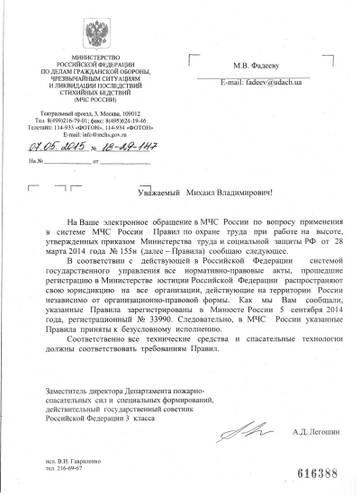 http://sa.uploads.ru/t/2zUc8.jpg