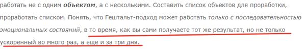 http://sa.uploads.ru/t/346su.png