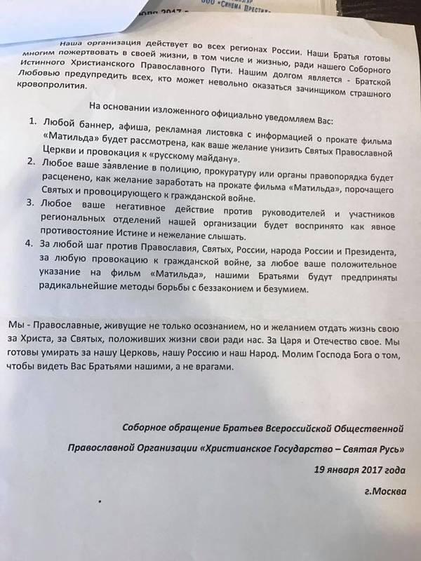http://sa.uploads.ru/t/372Mq.jpg