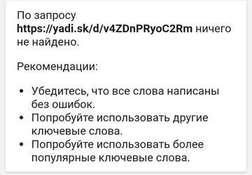 http://sa.uploads.ru/t/39FJO.jpg