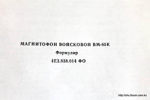http://sa.uploads.ru/t/3Aovz.jpg
