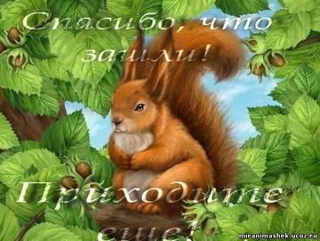 http://sa.uploads.ru/t/3CpRQ.jpg