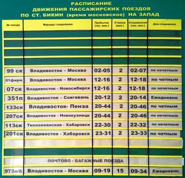 http://sa.uploads.ru/t/3F7W8.jpg