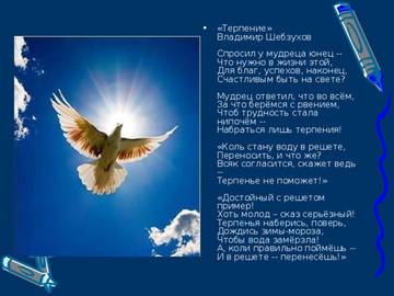 http://sa.uploads.ru/t/3Ff7G.jpg