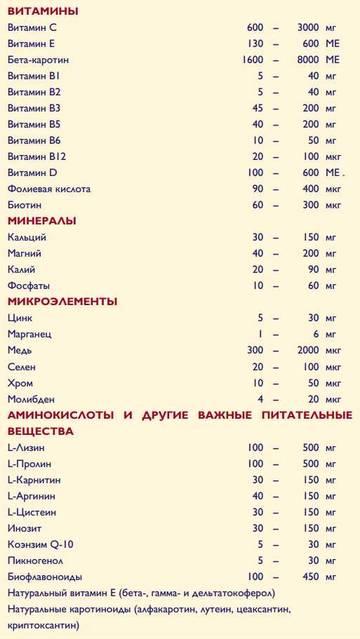 http://sa.uploads.ru/t/3GcpM.jpg