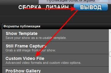 http://sa.uploads.ru/t/3HCg8.jpg