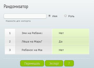 http://sa.uploads.ru/t/3Hnuz.png