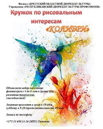 http://sa.uploads.ru/t/3IoEM.jpg