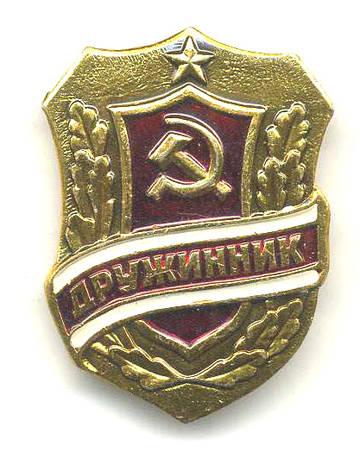http://sa.uploads.ru/t/3OeSG.jpg