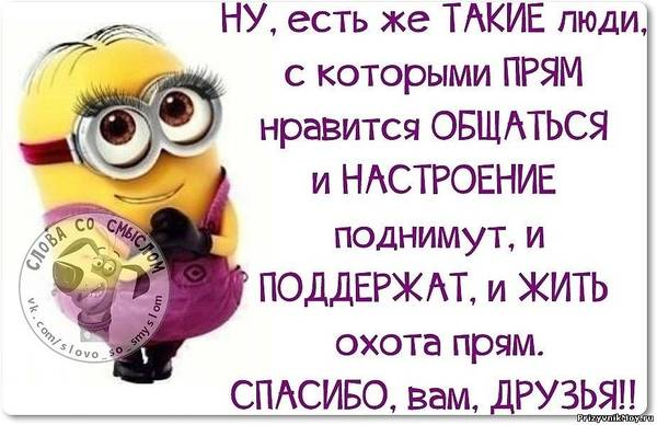 http://sa.uploads.ru/t/3RJZq.jpg