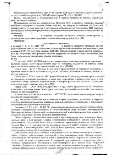 http://sa.uploads.ru/t/3RLCF.jpg