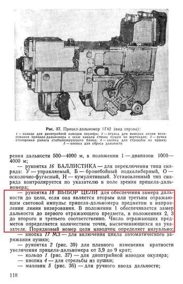 http://sa.uploads.ru/t/3gsvR.jpg