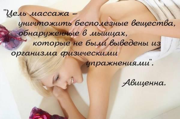 http://sa.uploads.ru/t/3kN6p.jpg