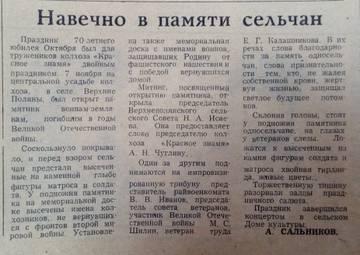 http://sa.uploads.ru/t/3wXDb.jpg
