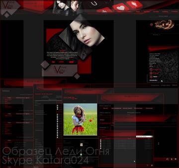 http://sa.uploads.ru/t/3xgdO.jpg