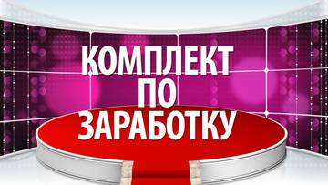 http://sa.uploads.ru/t/41naL.jpg
