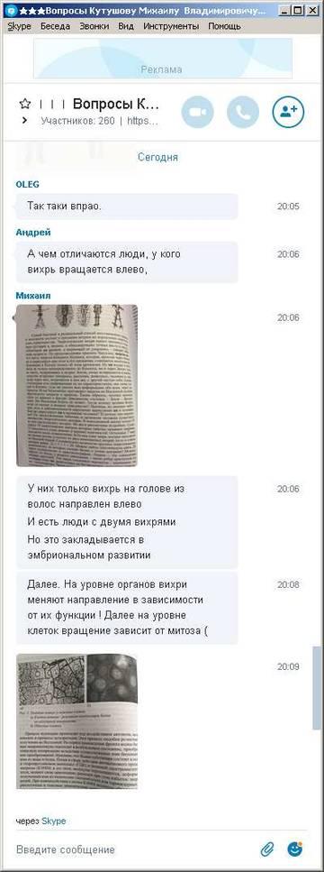 http://sa.uploads.ru/t/47GOQ.jpg