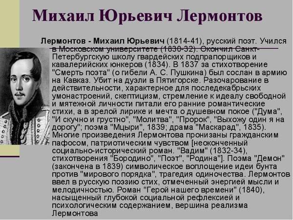 http://sa.uploads.ru/t/48M3k.jpg