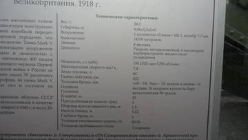 http://sa.uploads.ru/t/48rYL.jpg
