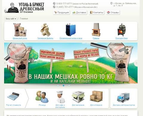 http://sa.uploads.ru/t/49eEL.jpg