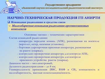 http://sa.uploads.ru/t/4C0TY.jpg