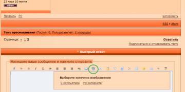 http://sa.uploads.ru/t/4FZoO.jpg