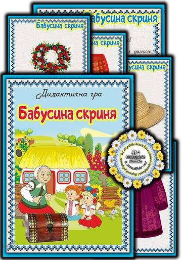 http://sa.uploads.ru/t/4LuGy.jpg