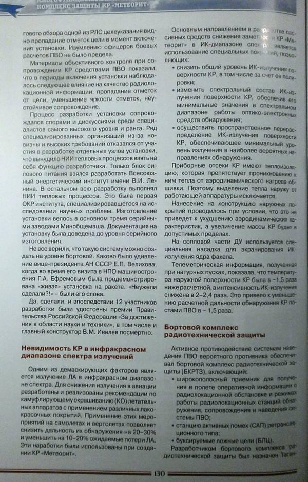 http://sa.uploads.ru/t/4M9sE.jpg
