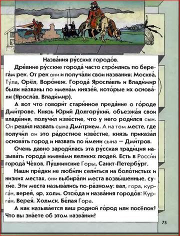 http://sa.uploads.ru/t/4PSk7.png