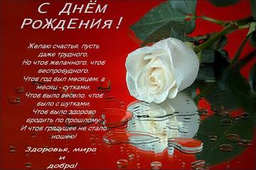 http://sa.uploads.ru/t/4cflC.jpg