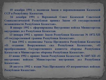 http://sa.uploads.ru/t/4d5Th.jpg