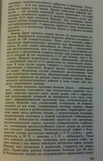 http://sa.uploads.ru/t/4dBbD.jpg