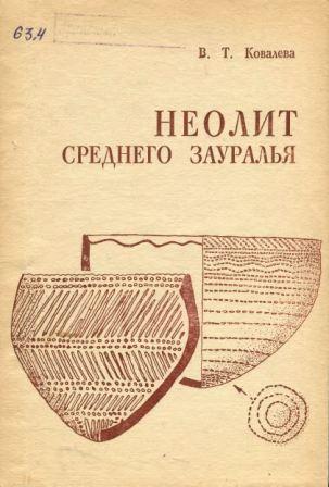 http://sa.uploads.ru/t/4felT.jpg