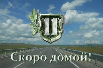 http://sa.uploads.ru/t/4hc9T.jpg