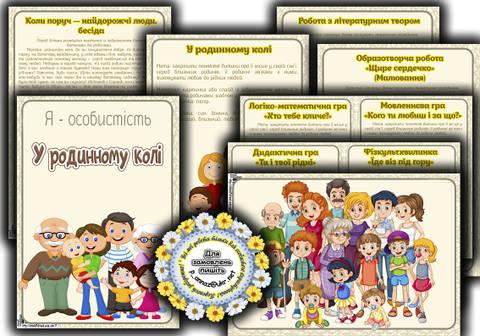 http://sa.uploads.ru/t/4nJwM.jpg