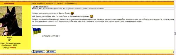 http://sa.uploads.ru/t/4qlzH.jpg