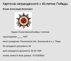 http://sa.uploads.ru/t/4rCys.jpg