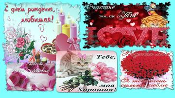 http://sa.uploads.ru/t/51dy7.png