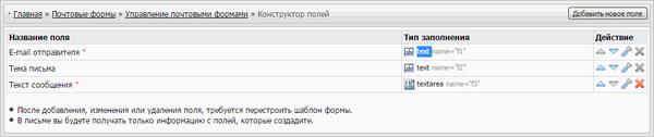 http://sa.uploads.ru/t/52DxN.png